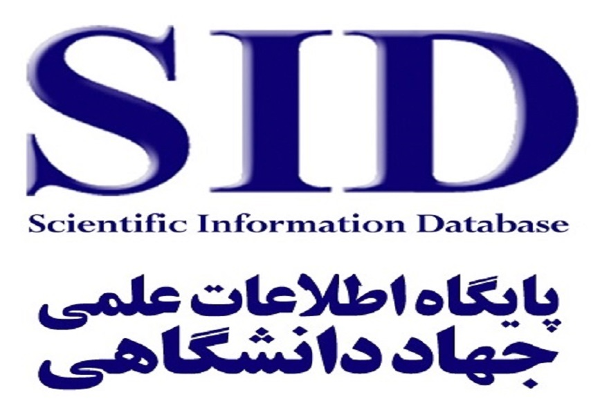 Scientific Information Database (SID)